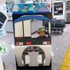 飛行機好きになれば、子連れ旅も安心か?羽田空港に行ってきました。