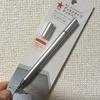 キャンドゥのディスクタイプタッチペンがとても使いやすい!