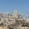 2泊3日で姫路を満喫したい!姫路市民が本気を出して組んだ20代女子3人(と0歳児)の旅程