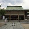 生玉魂神社(いくくにたまじんじゃ)には、たくさんの神様が祭られていた!!(鴫野神社)