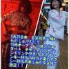 9/29 多賀城ジュゲム〜弦切れて繋がったご縁〜