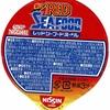 カップ麺103杯目 日清『カップヌードル レッドシーフードヌードル』