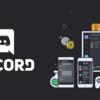 『Discord』でミュートしていることをバレないようにする方法!【マイク、pc、Windows10、ボイス】