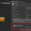 【Unity】AnimationController間でStateMachineBehaviourのインスタンスを共有するSharedBetweenAnimatorsの挙動