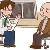 偽痛風、治療法の解釈が三者三様な件 〈元記事は2016/08/03 〉