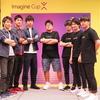 完全密着Imagine Cup 2017 世界大会 (Day 1)