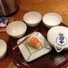 京都本店 一保堂~喫茶室【嘉木】で玉露を堪能