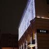 【韓国グルメ】韓一館/한일관でちょっと良い雰囲気なディナーを堪能