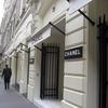 ファッションの街 パリ ~シャネル~