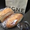 新丸ビルの「ポワン エ リーニュ」の食パン