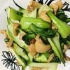 【簡単料理編】チンゲン菜と鶏皮の炒め