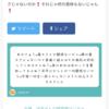 似非大学生としての自覚を持て❗️馬鹿者が❗️..
