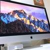 5K iMac(2017)買っちゃいました