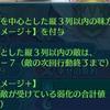 【検証】比翼ミカヤの「比翼スキル」vs闇アイクの「混沌ラグネル」