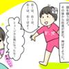 息子の吃音②