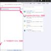 AzureのFaceAPIをgo言語で試す