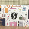 東京・平和島の「文具女子博」