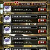 level.468【ガチャ&雑談】魔王くじと神獣フェス