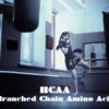 【保存版】筋トレサプリ「BCAA」を徹底解説!