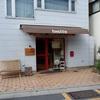 阿佐ヶ谷「パンと料理とお菓子の店 tonttu(トントゥ)」