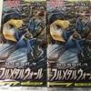 ポケモンカード「フルメタルウォール」開封レポート!その3