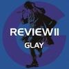 REVIEW II ~BEST OF GLAY~ / GLAY (2020 ハイレゾ Amazon Music HD)