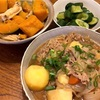 煮物料理と漬け置き料理で簡単に晩御飯!!