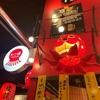 2020年12月某日 タコとハイボール プレミアム 札幌つなぐ横丁店@札幌高架下
