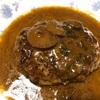 【松屋】マッサマンカレーとブラウンソースハンバーグを食す【世界一美味しい料理】