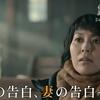 ドラマ『カルテット』6話あらすじ、ネタバレ、ゲストキャストは宮藤官九郎!明かされた4人の嘘と謎!ここから物語は恋愛ラブストーリーに突入か?