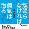 """⑥""""ひずみ""""と""""ゆがみ"""""""