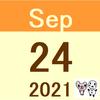 NY市場の主要指数は全上げ(EST 9/23(木)時点)