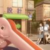 たまゆら〜hitotose〜の聖地巡礼(汐入公園)