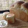 うっとり~甘いかおりの食パンが…♪