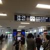 【中国】中国南方航空 関西→瀋陽(沈陽)