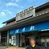 僕らが佐原の素敵な町並みをちょっと歩いて疲れている間に伊能忠敬は日本中を歩いて日本地図を作っていたんだろう