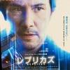 『レプリカズ』日本語字幕版
