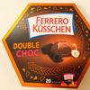 美味しい!Ferrero フェレロ 期間限定Küsschenクスヒェン Double Choc