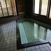 鹿角市 銭川温泉に日帰り入浴に行った話♨