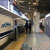 東京駅 新幹線ホームで唯一の立ち食いぞば 屋さん