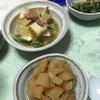糖質制限レシピ016 セロリと大根の葉っぱの胡麻和え炒め