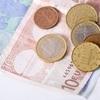 仮想通貨の一極集中型取引所の特徴とは?