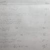区分求積法 演習8