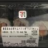 「韓国風海苔巻キムパブ5巻 〜セブンイレブン〜 」◯ グルメ