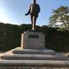 第58~60代内閣総理大臣池田勇人像。題字吉田茂「内閣総理大臣池田勇人君」