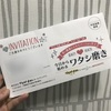 セルフメディケーションフォーラム2018春に参加!お土産などご紹介!
