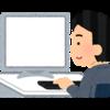 ブログを書くならどれを使うべき?
