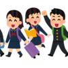 麻原彰晃によって修学旅行先を変えさせられた思い出in1995