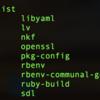 ruby2.0.0-p247 に mygame をインストール