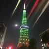 hatenaより『十五夜の日の東京タワー』です🗼🌞